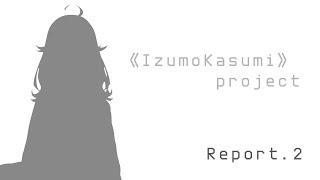 2018-10-07《Report.2》