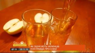 Как определить качество сока в домашних условиях