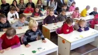 Занятие на развитие речи с использованием мнемотехники