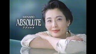 MENARD ABSOLUTE Keiko Matsuzaka プロテオグリカン.