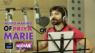 "Audio Making Of Tatka Priya Marie Song Bengali film ""BACHCHAN"""