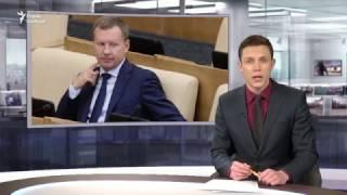 В центре Киева убит бывший депутат Госдумы Денис Вороненков