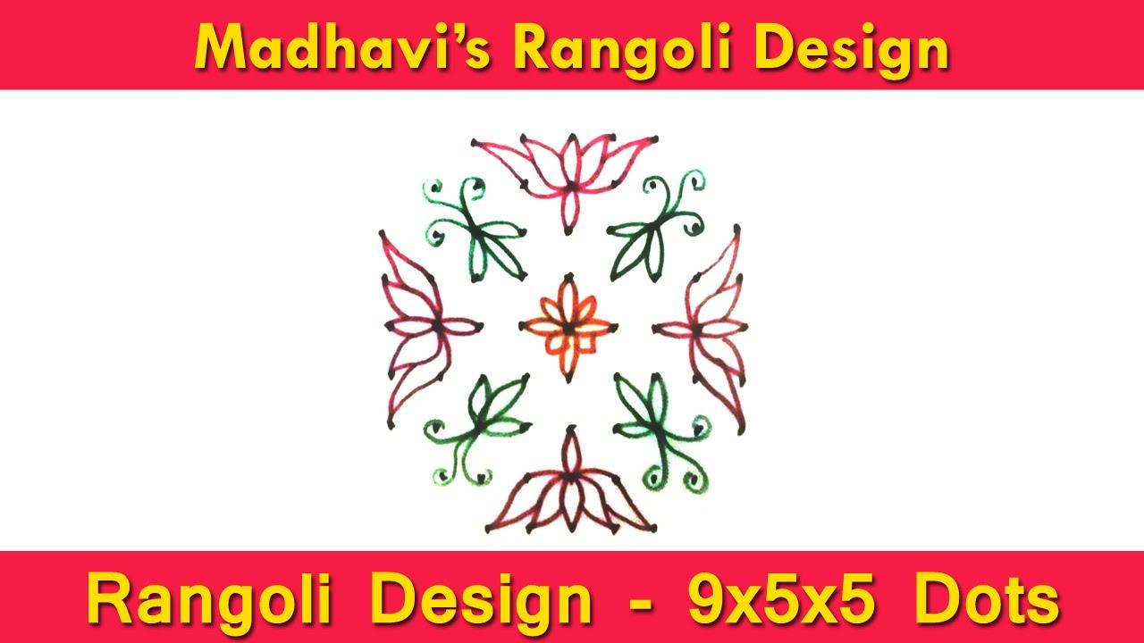 Dhanurmasam Chukkala Muggulu | Dotted Rangoli | Kolam - 9-5-5 Dots ...