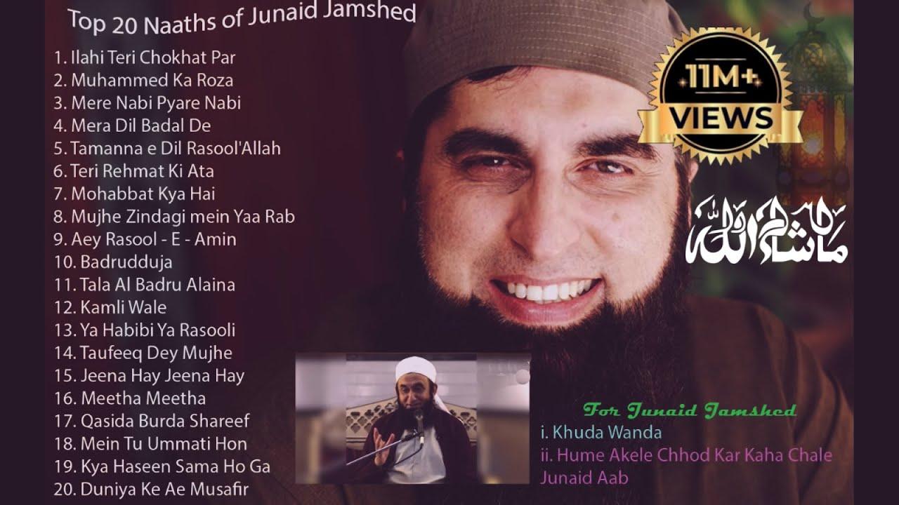 aitbaar song by junaid jamshed mp3 free download