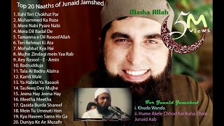top-20-naats-of-junaid-jamshed-2