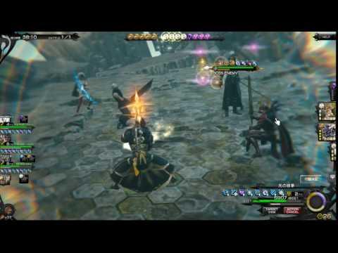 Mobius Final Fantasy JP - Sephiroth Multiplayer Battle (4 Star)