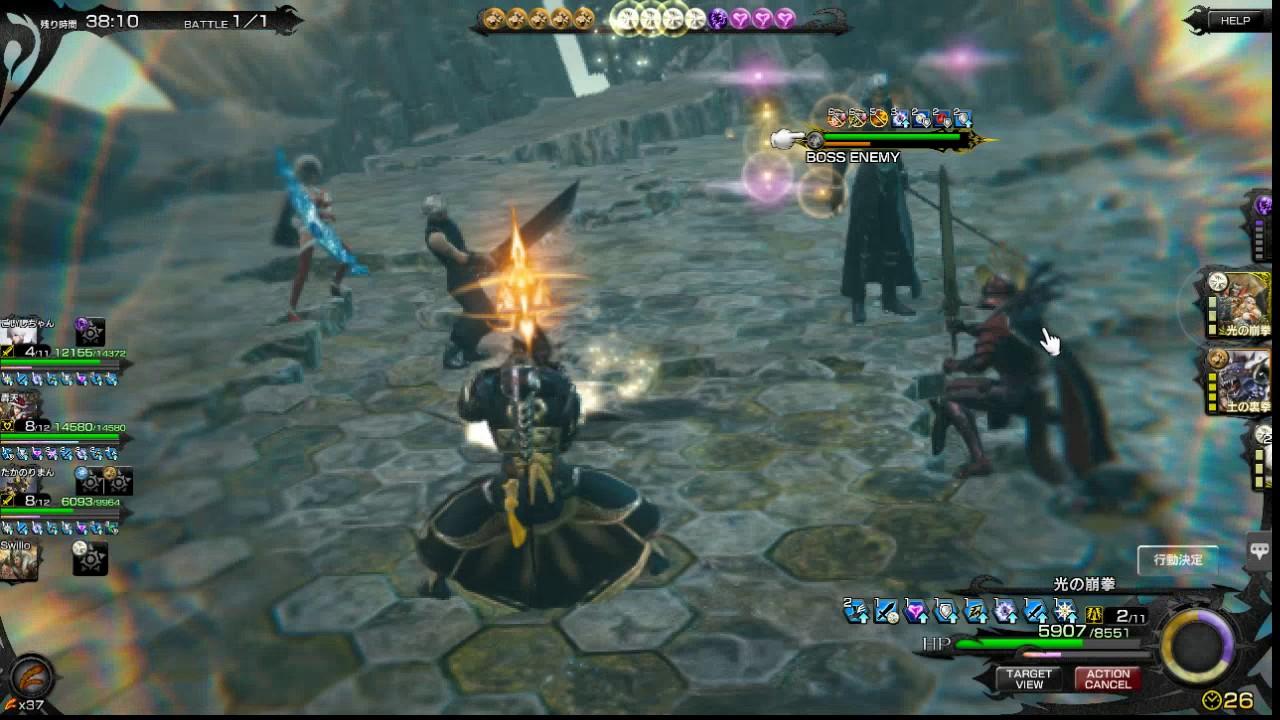 mobius final fantasy jp sephiroth multiplayer battle 4 star