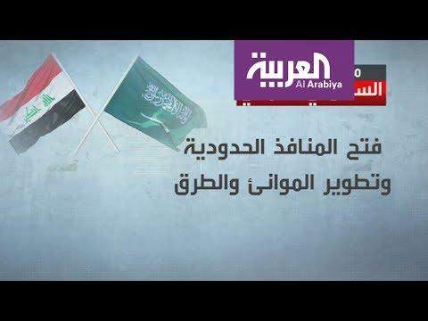 البيان الختامي للاجتماع الأول للمجلس التنسيق السعودي- العراق  - نشر قبل 7 ساعة