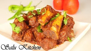 Eid Special || Mutton Chops || Ep#582 || Thank you all from Salu Kitchen