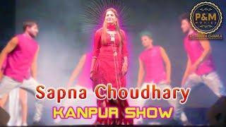 सपना चौधरी का धमाका Dance || Sapna Choudhary New Dance Video || P&M Movies
