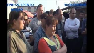 Мигранты бежали от байкеров в Сергиевом Посаде (20.09)