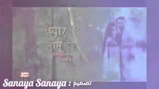Arnav _ khushi .. Sun Zara | bir garip aşk