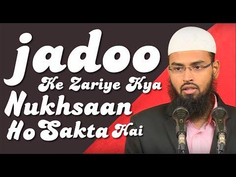 Jadoo Ke Zariye Kya Nukhsan Ho Sakta Hai & Kya Jadu Ka Ilaj Jadu Se Kar Sakte Hai By Adv. Faiz Syed