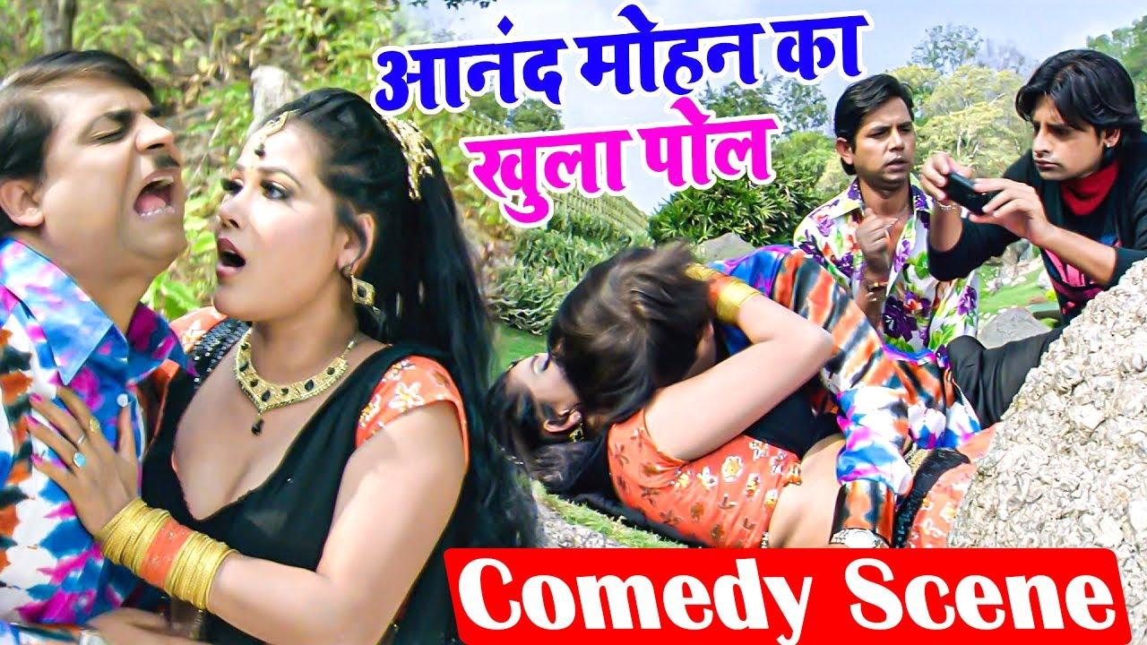 राकेश मिश्रा ने आनंद मोहन का खोला पोल पट्टी | ANAND MOHAN BEST COMEDY SCENE | New Comedy Scence 2021