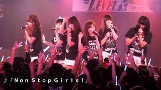 「ミス東スポ2015グランプリ」の璃乃(22)が所属するアイドルユ...