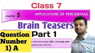 D.A.V. Math   Class 7   Ch-5   Simple Interest  Brain Teasers   Q.No.1 A  Part 1  Art Of Mathematica