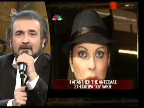 Al Tsantiri News - Best Of  __ 16  /  11 /  2010 (  Lakis Lazopoulos  )