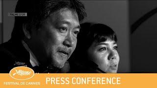 LAUREATS - Cannes 2018 - Press Conference - EV