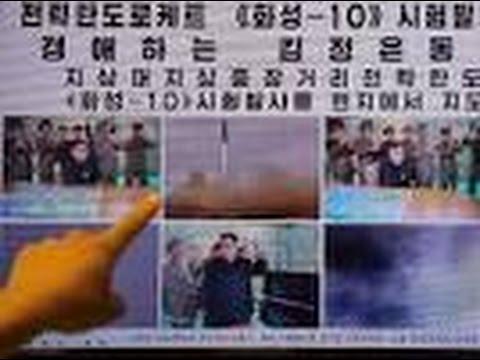 North Korea vs United States War Begins, Nuclear Attacks on US Coming, Draft 2016