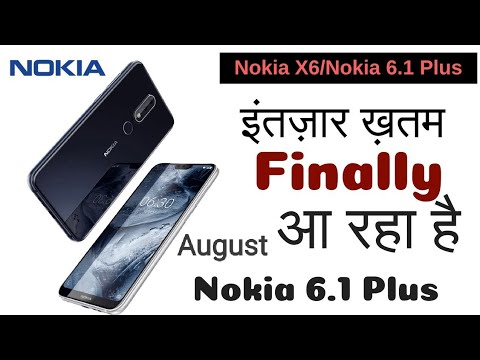 Nokia X6 aka Nokia 6 1 Plus Finally Launching in August | Killer Is Coming | M Talks
