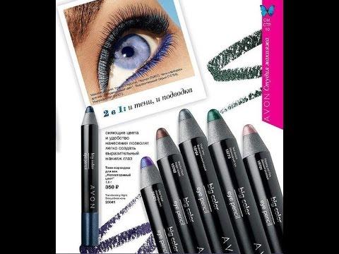 Обзор карандаша Неповторимый цвет от эйвон, цвет Кофе  Мокко