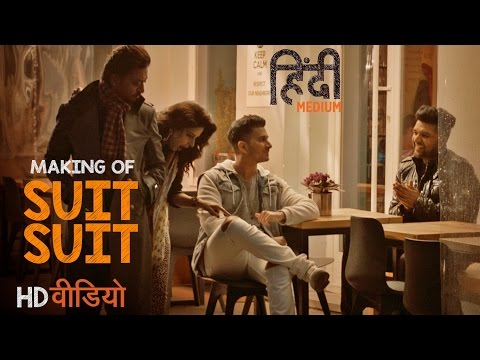 Making Of Suit Suit Video Song |Hindi Medium | Irrfan Khan & Saba Qamar | Guru Randhawa | Arjun