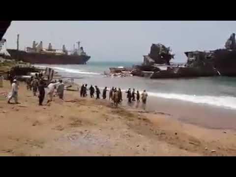 Mv Wave Is Beached In Gadani Plot 88