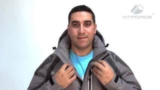 Куртка пуховик мужская спортивная серого и синего цвета 9663 - верхняя одежда MTFORCE