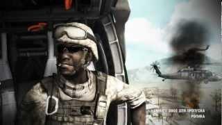 Heavy Fire Afghanistan (PC) Mission 1 Walkthrough
