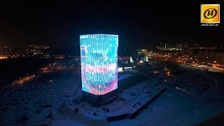 Бизнес-центр «Футурис» – самое эффектное здание Минска