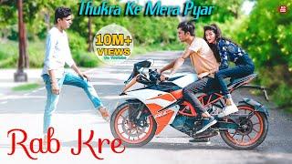 Rab Kre Tujhko Bhi | Tu Ada Hai Tu Mohabbat |Thukra Ke mera Pyar | Kd Boys |Heart Touch|गरीब vs अमीर