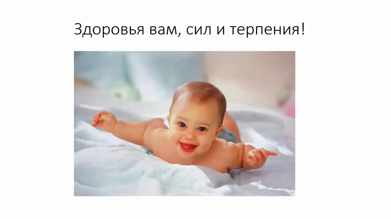 10. Десятый месяц беременности