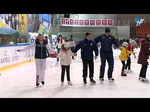 В Великом Новгороде в очередной раз отметили День зимних видов спорта