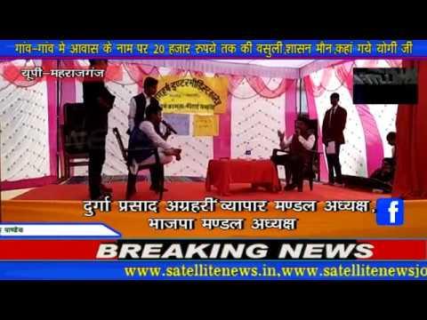 रामहर्ष इटर कालेज में हुआ विदाई समारोह पर कार्यक्रम देखे सिर्फ SATELLITE NEWS