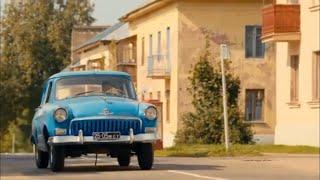 ГАЗ 21Т Волга такси и ГАЗ 51 из сериала Фарца