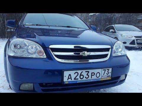Надёжная иномарка за 300-350.000 рублей | Автоподбор Шевроле Лачетти