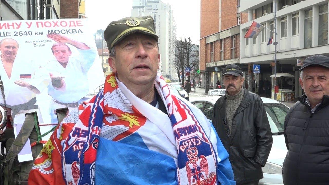 Сербский пенсионер готов пройти пешком до Москвы, чтобы пожать руку Путину