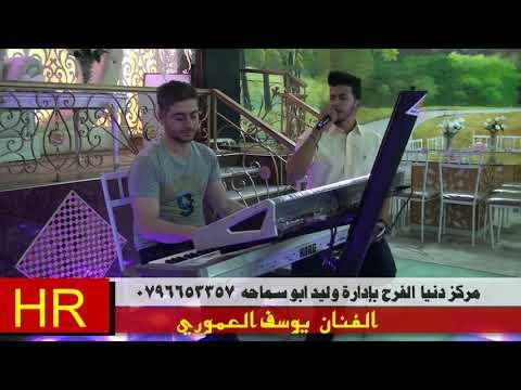 دنيا الفرح ـ وليد ابو سماحه ـ الفنان يوسف العموري 5