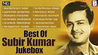 Best Of Subir Sen - Evergreen Video Songs Jukebox - HD