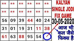30-05-2020 KALYAN SINGLE JODI TRICK WITH STRONG PENEL || MATKA GAMES ||