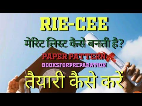 How Is The Merit List Prepared Of RIE CEE?|paper Pattern|books |merit List