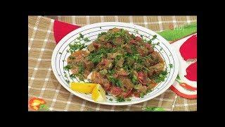 Печёнка в испанском соусе (чанфайна) / рецепт от шеф-повара / Илья Лазерсон / Мировой повар