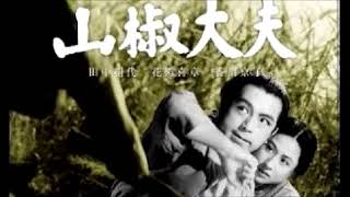 森鴎外『山椒大夫』読書会(2017 8 17) thumbnail