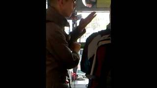 Парень из автобуса