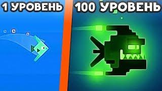МОЩНАЯ ЭВОЛЮЦИЯ ХИЩНИКОВ! - Fishy Bits 2
