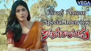 Katamarayudu Back to Back Latest Trailers   Latest Telugu Movie Trailers 2017