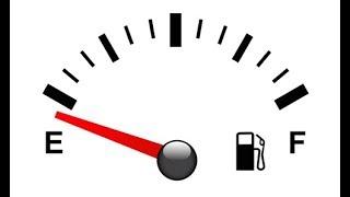كم تمشي السيارة بدون وقود ؟