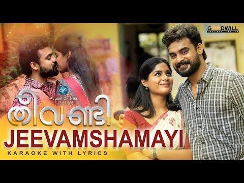 Jeevamshamayi Karaoke With Lyrics | Theevandi Movie | Kailas Menon | Shreya Ghoshal | Harisankar K S
