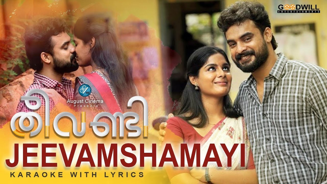 theevandi malayalam film video songs download