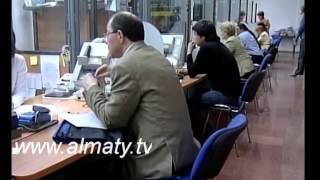 Виртуальная валюта биткоин в Казахстане